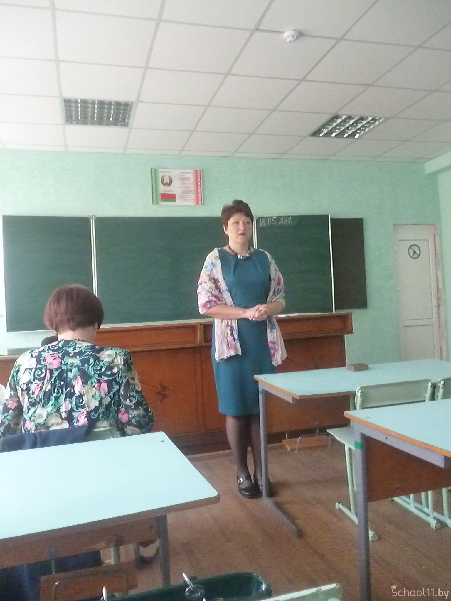 Мастер-класс по химии в школе